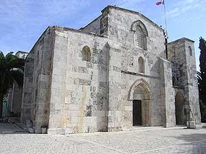 Iglesia Santa Ana en Jerusalén
